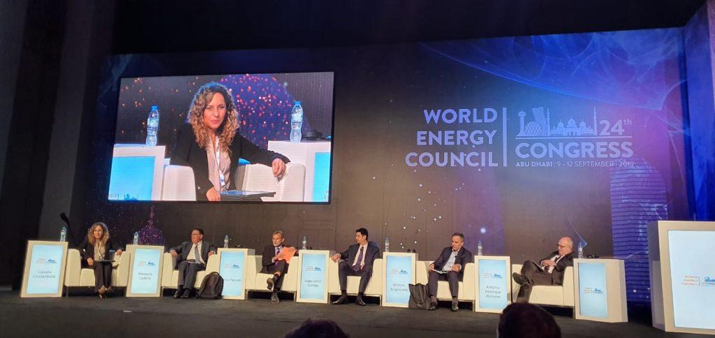 LÍDERES GLOBALES SE REÚNEN EN EL CONGRESO MUNDIAL DE ENERGÍA EN ABU DHABI (EAU)